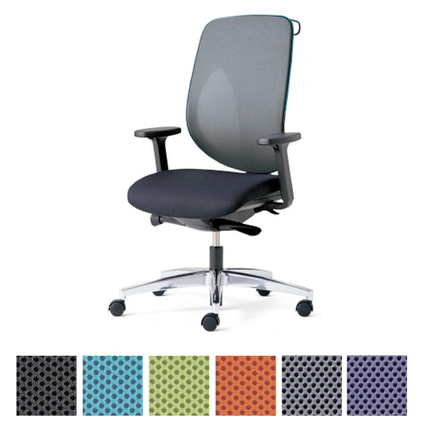 プラス PLUS ジロフレックス 353シリーズ ハンガー付 肘付 アルミ脚 353-8028RSHオフィスチェア メッシュ デスクチェア chair 椅子 ワークチェア 事務イス テレワーク チェア リモートワーク 在宅勤務 在宅ワーク SOHO