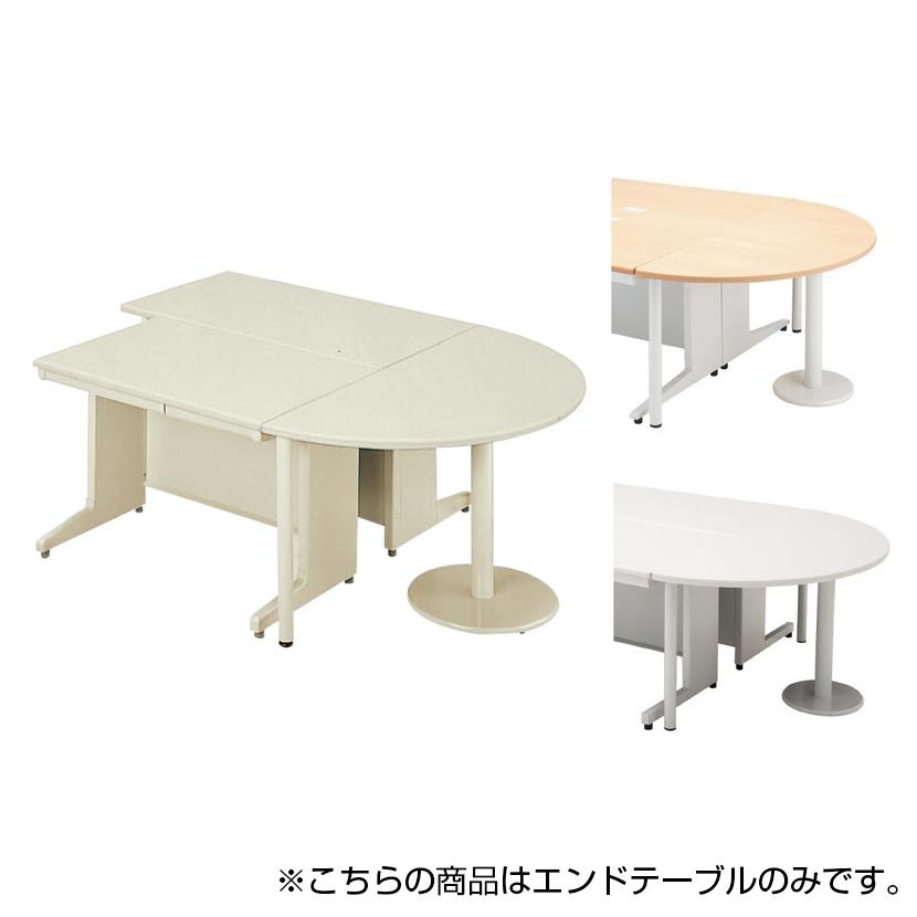 PLUS エルエーデスク 半円形エンドテーブル 幅1400×奥行700×高さ700mm LA-7DT-HR