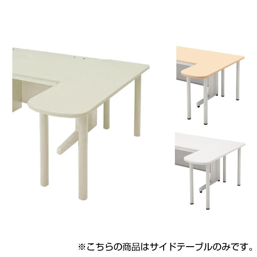 PLUS エルエーデスク サイドテーブル 幅1200×奥行400×高さ700mm LA-7DT-ST