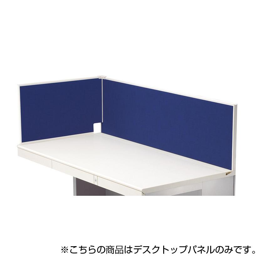 PLUS ステージオ サイドデスクトップパネル 光触媒クロス 幅660×奥行25×高さ400mm ST-074SP-Q