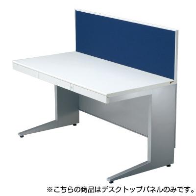 PLUS ステージオ デスクトップパネル 光触媒クロス 幅1000×奥行25×高さ400mm ST-104P-Q
