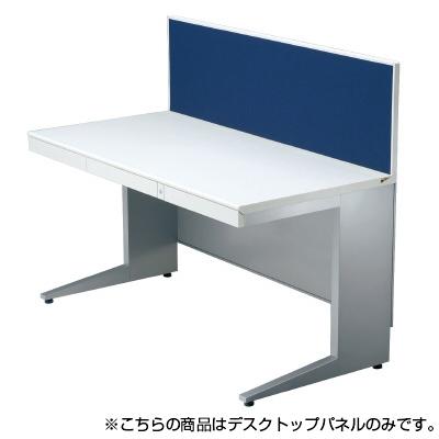 PLUS ステージオ デスクトップパネル 光触媒クロス 幅1400×奥行25×高さ400mm ST-144P-Q