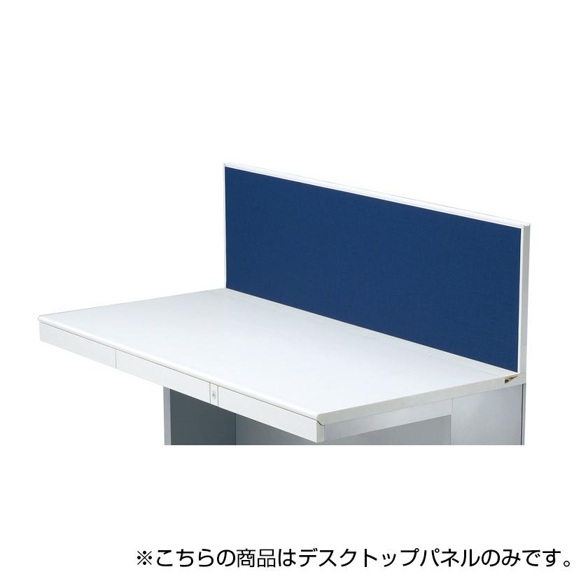 PLUS ステージオ デスクトップパネル PET 再生クロス 幅1600×奥行25×高さ400mm ST-164P
