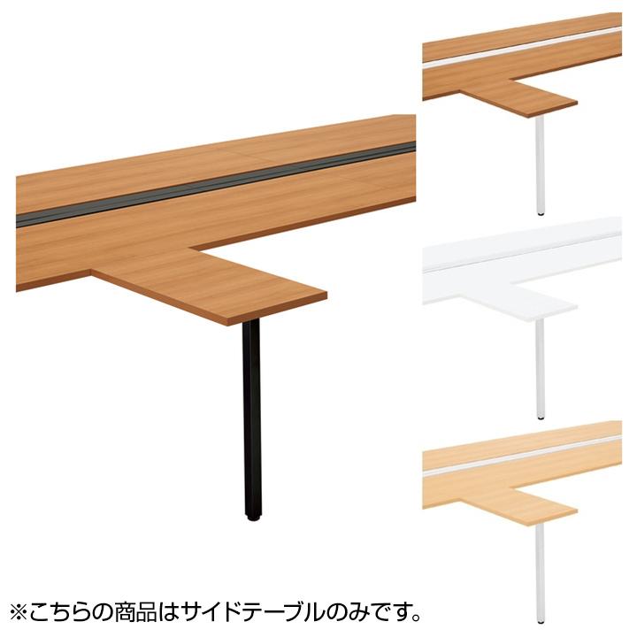 [オプション]PLUS Genelaシリーズ デスク/テーブル サイドテーブル 幅400×奥行700mm GE-047ST