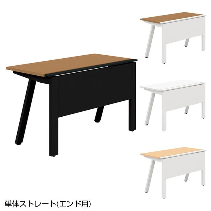 [オプション]PLUS Genelaシリーズ デスク/テーブル 単体エンド用 幅1225×奥行600×高さ720mm GE-126E