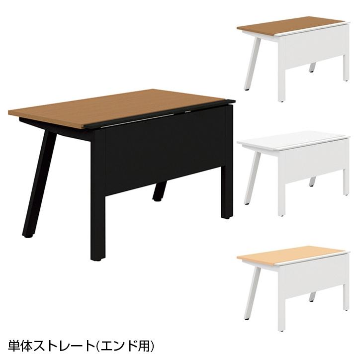 [オプション]PLUS Genelaシリーズ デスク/テーブル 幅1225×奥行700×高さ720mm GE-127E