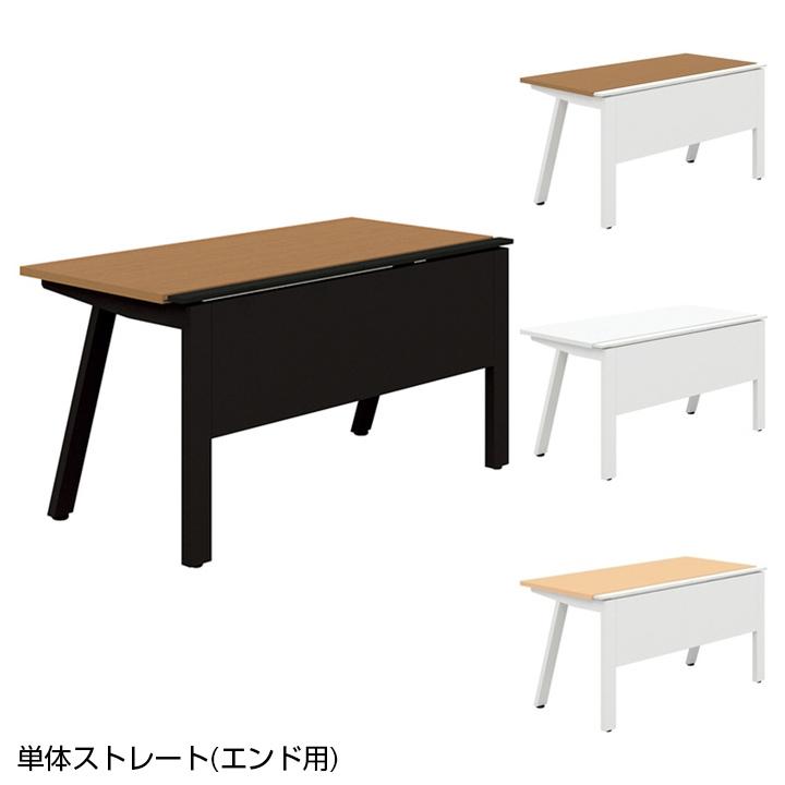 [オプション]PLUS Genelaシリーズ デスク/テーブル 幅1425×奥行700×高さ720mm GE-147E