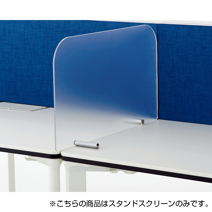 PLUS pixta スタンドスクリーン 幅685×奥行5×高さ350mm PX-073ST