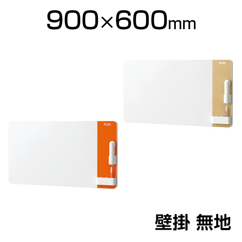 【法人様限定】クリーンボードクレア(CREA)壁掛タイプ 手動イレーザー付属 CLBK-0906HM 幅900×高さ600mm<br>ホワイトボード 壁掛け 白板