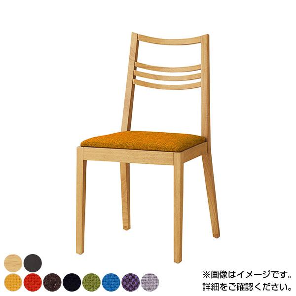 QUON(クオン) コーン 布地(N.C) ダイニングチェア ラウンジチェア 木製ダイニング椅子 幅420×奥行510×高さ820mm