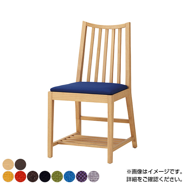 QUON(クオン) ライスTイス 布地 ダイニングチェア ラウンジチェア 木製ダイニング椅子 幅420×奥行510×高さ820mm