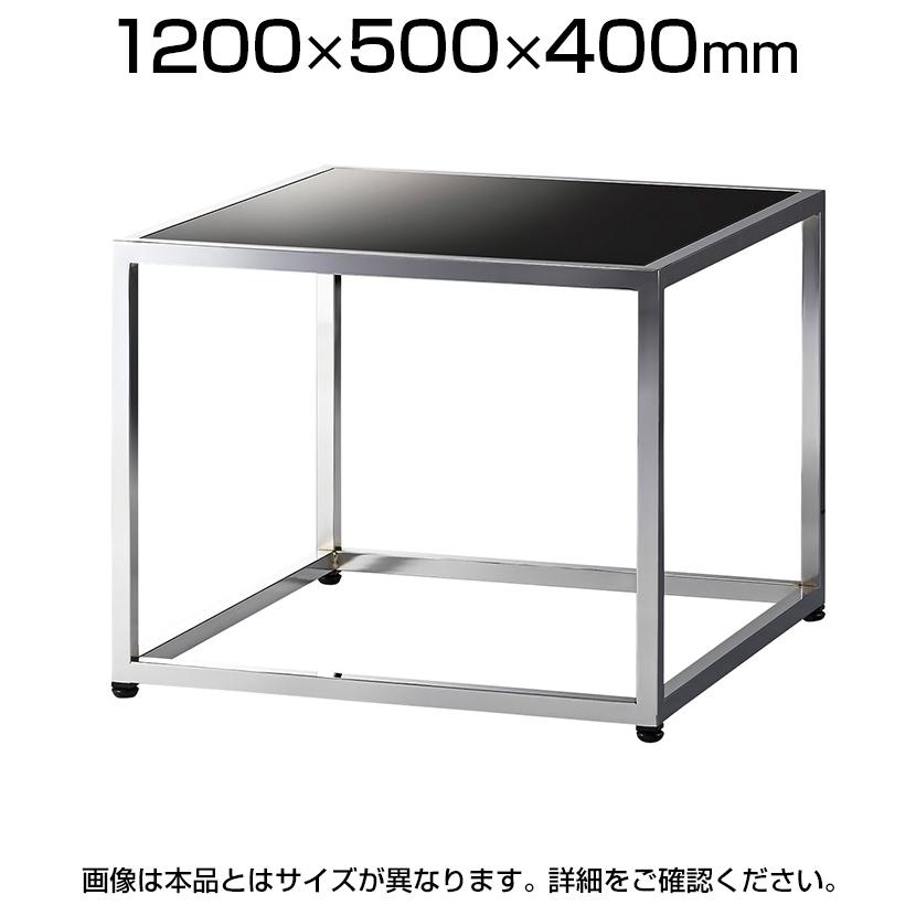 QUON(クオン) ガラスセンターテーブル 応接テーブル 塗装ガラス シルバー脚 幅1200×奥行500×高さ400mm QU-TB-64-1200