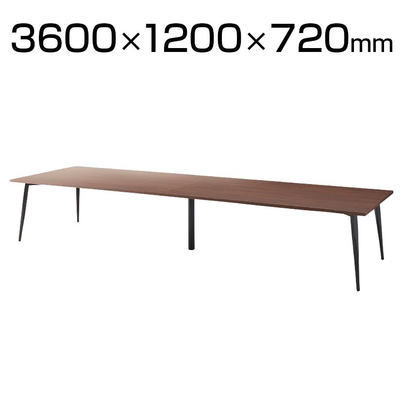 QUON(クオン) 会議テーブル ミーティングテーブル 粉体塗装脚 幅3600×奥行1200×高さ720mm QU-TFG-327-3612