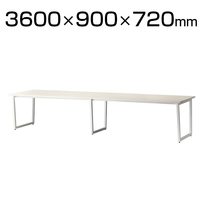 QUON(クオン) 会議テーブル ミーティングテーブル 粉体塗装脚 幅3600×奥行900×高さ720mm QU-TFG-331-L