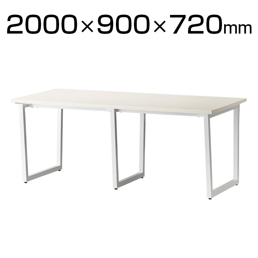 QUON(クオン) 会議テーブル ミーティングテーブル 粉体塗装脚 幅2000×奥行900×高さ720mm QU-TFG-331-S