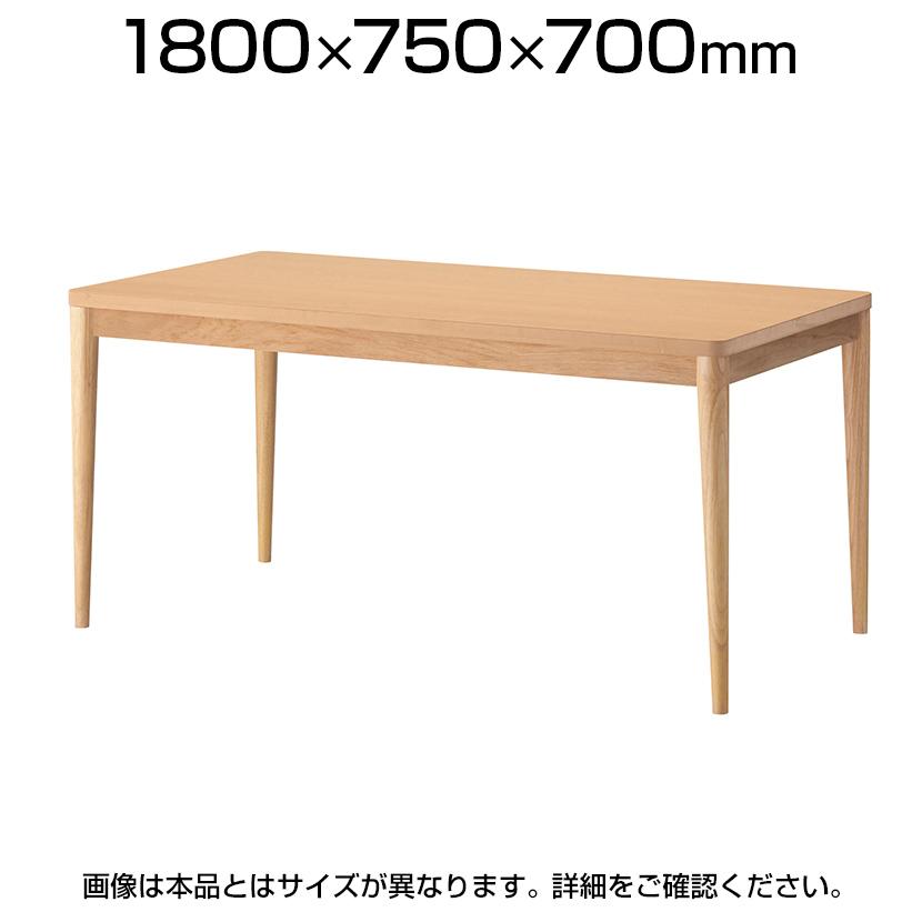 QUON(クオン) 木製会議テーブル ミーティングテーブル 木脚(丸) 幅1800×奥行750×高さ700mm QU-WT-009-1890