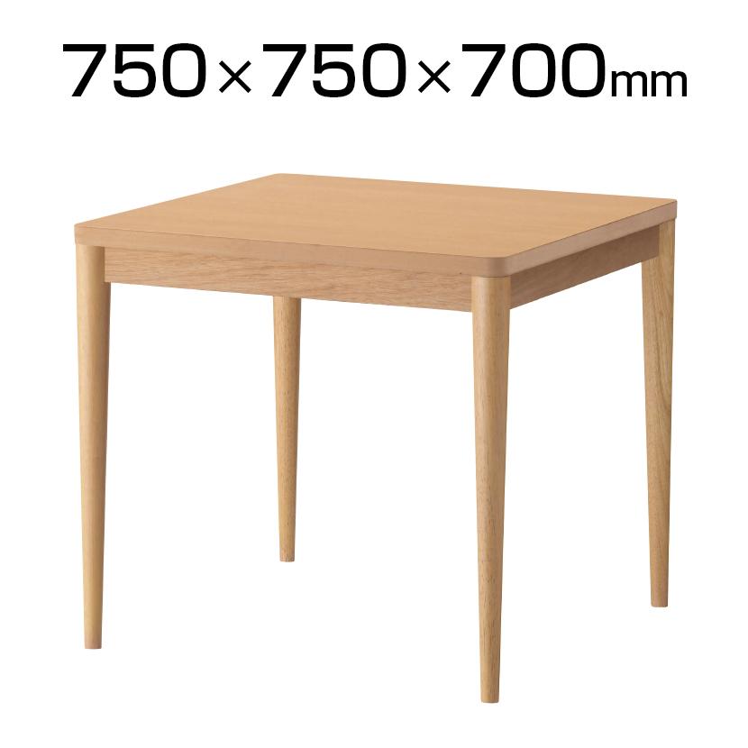 QUON(クオン) 木製会議テーブル ミーティングテーブル 木脚(丸) 幅750×奥行750×高さ700mm QU-WT-009-7575