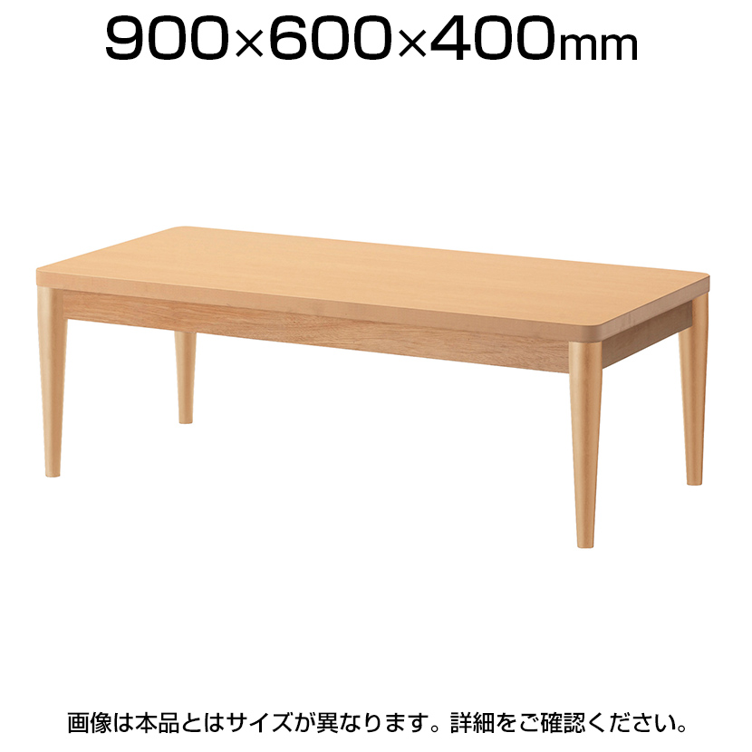 QUON(クオン) 木製センターテーブル 応接テーブル 木脚(丸) 幅900×奥行600×高さ400mm QU-WT-010-0960