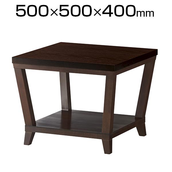 QUON(クオン) サイドテーブル 天然木 WT-016(2) 幅500×奥行500×高さ400mm