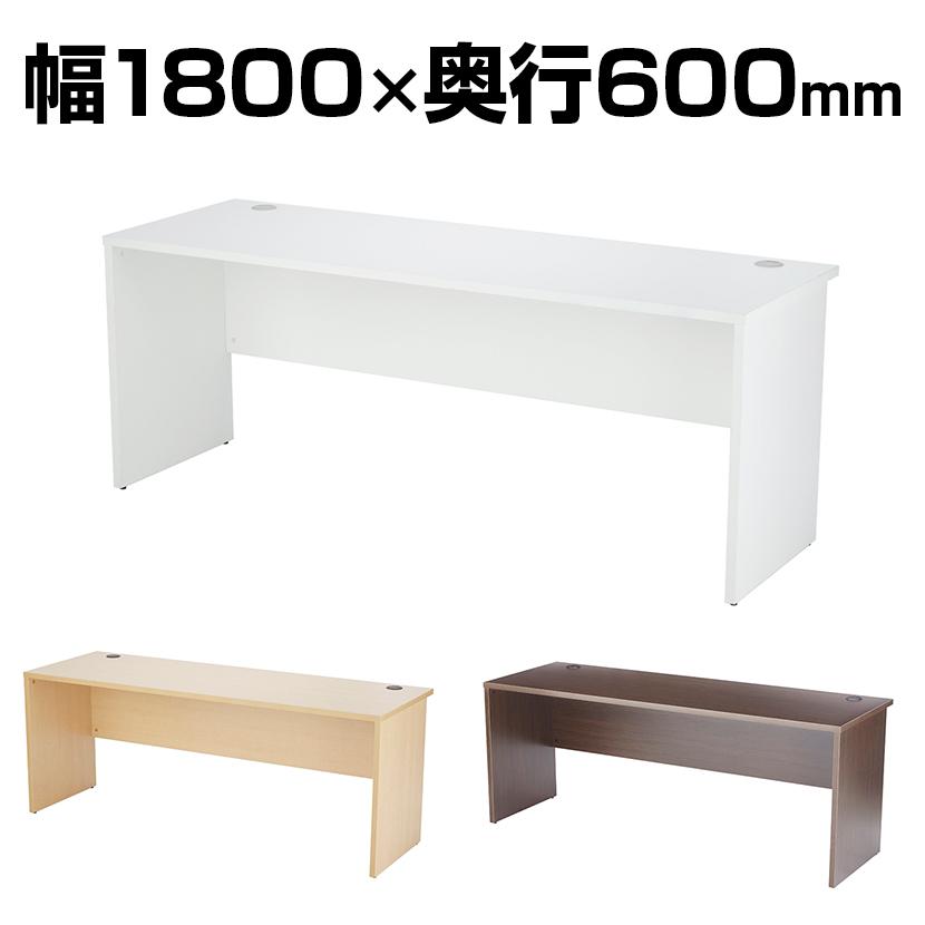 ノルム 木製デスク2 幅1800×奥行600×高さ700mm RFPLD-1860