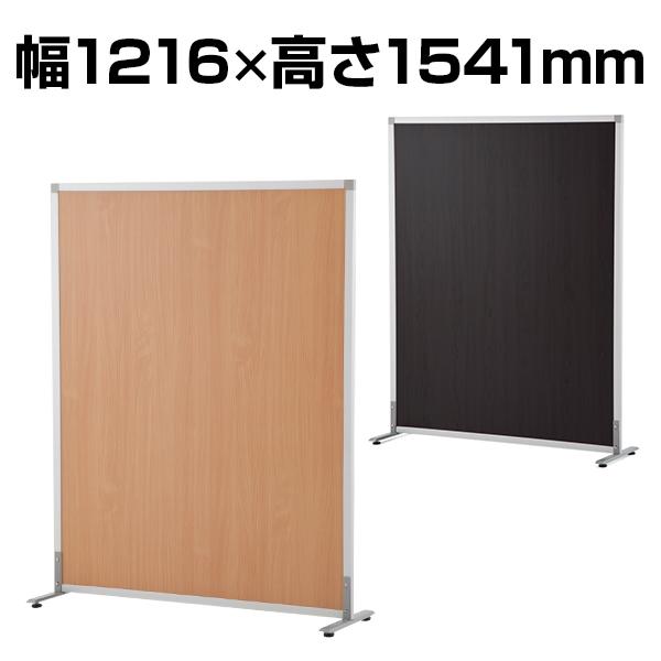 シンプルスクリーン (アジャスター仕様) 幅1216×奥行400×高さ1541mm