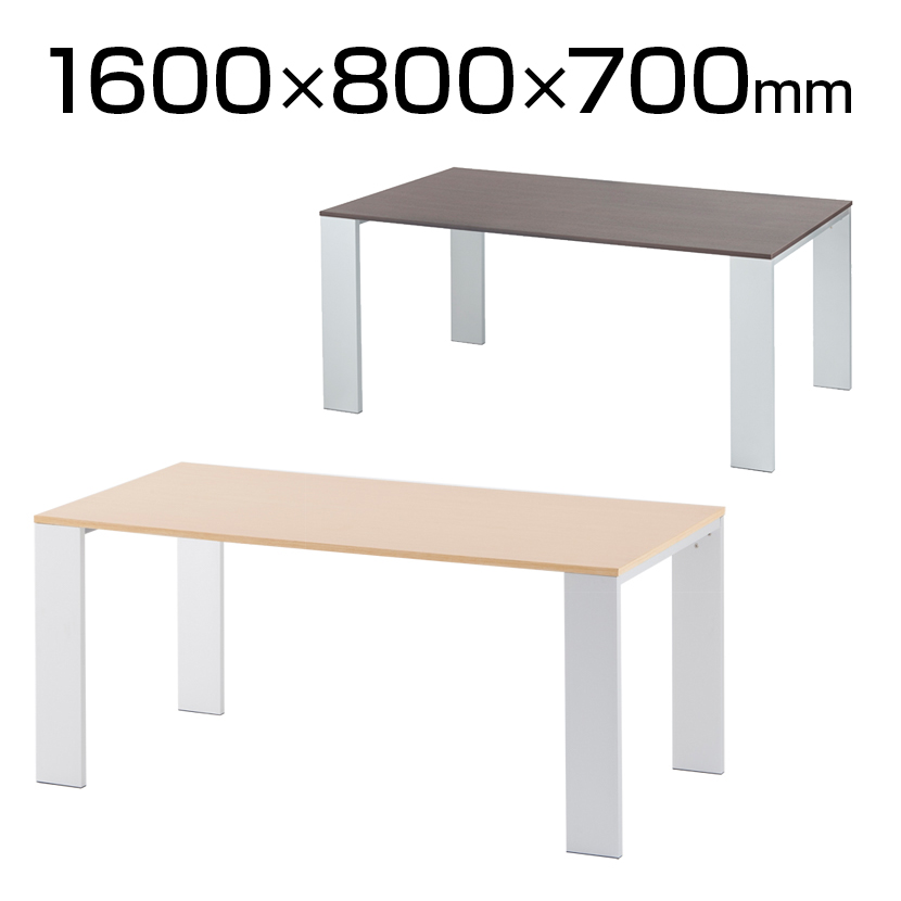 レセプションテーブル 幅1600×奥行800×高さ700mm RFT-IL