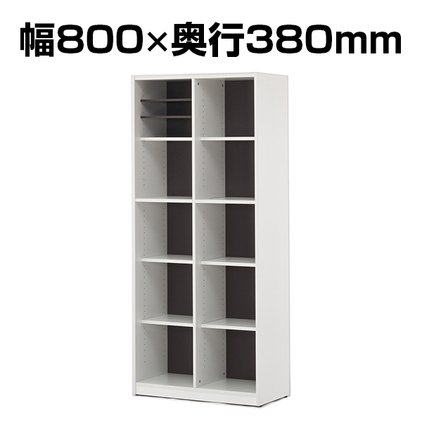 プリーマ 木製格子型シェルフ 2列5段 ホワイト×グレー 幅800×奥行380×高さ1810mm
