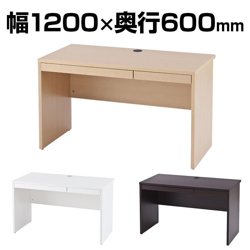 ノルム 木製デスク2 引出付き 幅1200×奥行600×高さ700mm Z-RFPLD-1260BD