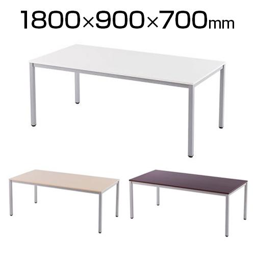 【ナチュラルF:次回入荷未定】ミーティングテーブル 幅1800mm RFD-1890