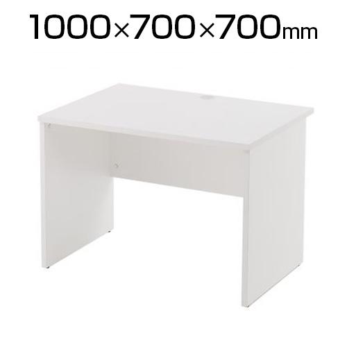 木製デスクII 幅1000×奥行700mm ホワイト RFLD-1070WJ2