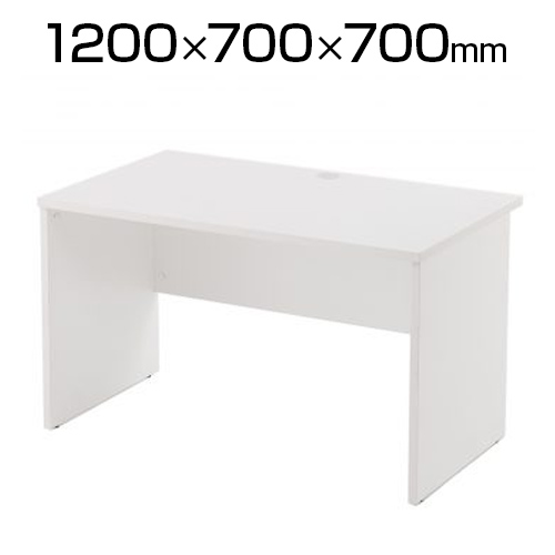 木製デスクII 幅1200×奥行700mm ホワイト RFLD-1270WJ2