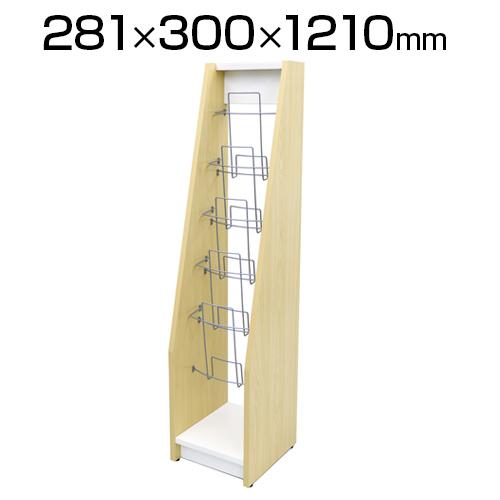 木製カタログスタンドIIシングル ナチュラル×ホワイト SHKS2-001NW