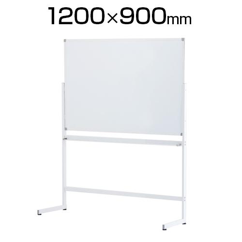 ホワイトボード 1200×900mm 片面 L字脚 SHWB-1290ASWHLL