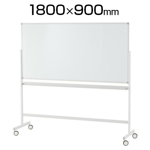 ホワイトボード 1800×900mm 片面 SHWB-1890ASWH2L