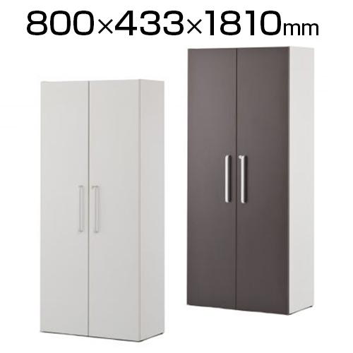 SHWHS2-HD 全面扉付き 木製シェルフハイ グレーバック プリーマII