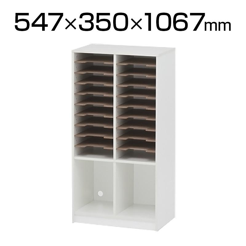 ペーパーラックロー ダブル 木製 547×350×1067 RFPR-LD 547mm 350mm 1067mm 書類棚 書類ラック 書類整理 オフィス収納 ラック パンフレットラック 可動棚 配線穴 2列