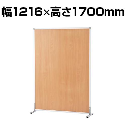 シンプルスクリーンハイ(アジャスター仕様)低圧メラミン樹脂化粧木質ボード 幅1216×奥行400×高さ1700mm ナチュラル