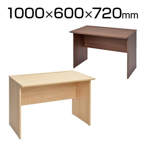 RF木製デスク 幅1000×奥行600×高さ720mm RFWD-1060