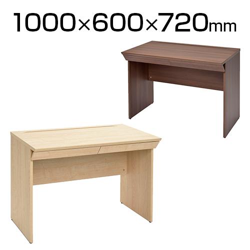 RF木製デスク 引出付き 幅1000×奥行600×高さ720mm