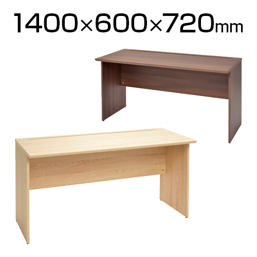 RF木製デスク 幅1400×奥行600×高さ720mm RFWD-1460