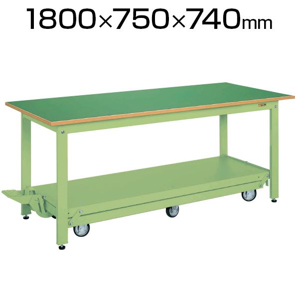 サカエ 軽量作業台 KKタイプ・ペダル昇降移動式 ワークテーブル 均等耐荷重350kg(固定時) 幅1800×奥行750×高さ740mm KK-187Q6F
