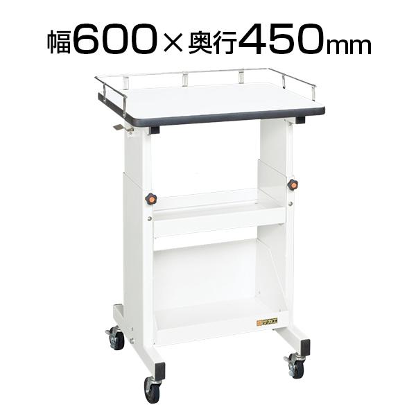 移動式パソコンカート 幅600×奥行450×高さ700-900mm 耐荷重50kg 作業場デスク SKE-PCT01W