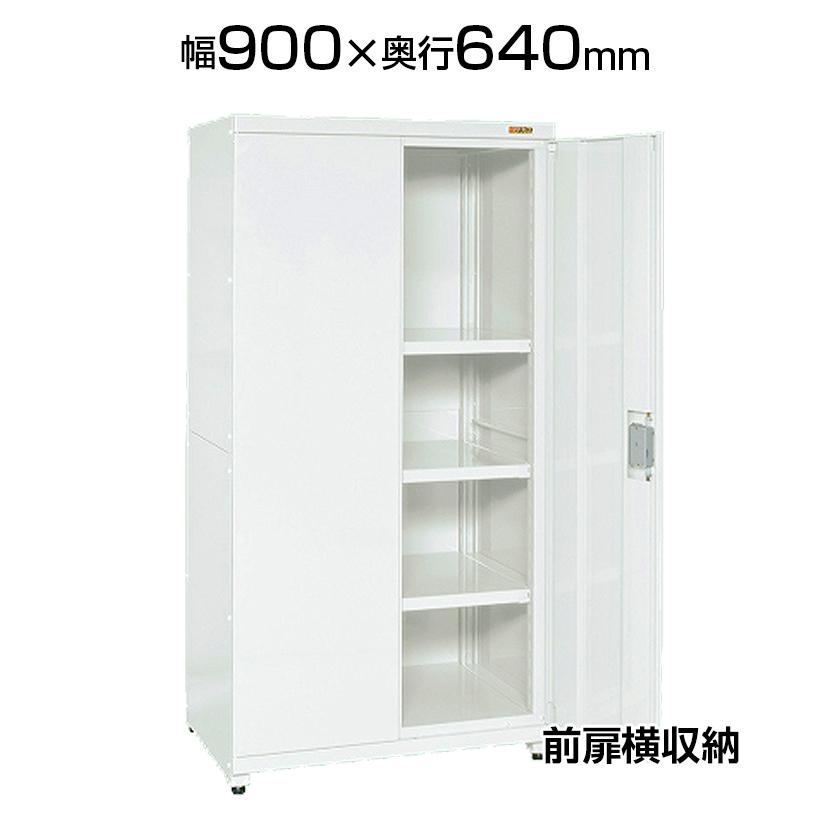サカエ PNH9063W | 保管システム収納庫 鍵付き 両開き 4段 保管庫 均等耐荷重250kg/段 幅900×奥行640×高さ1800mm