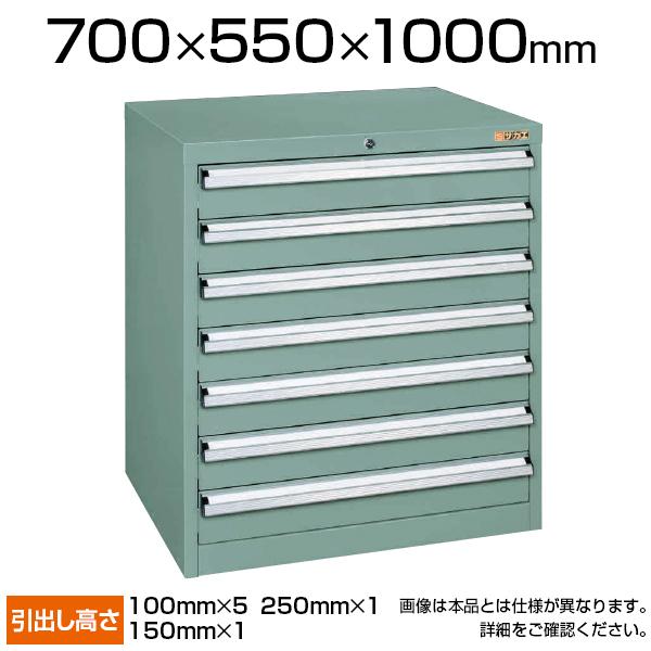 サカエ 重量キャビネット SKVタイプ 7段 鍵付き 均等耐荷重100kg(引出し1段あたり) 幅700×奥行550×高さ1000mm SKV7-1071ANGN