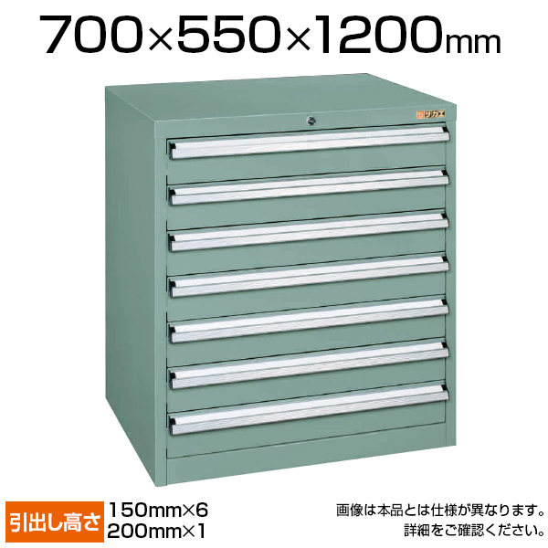 サカエ 重量キャビネット SKVタイプ 7段 鍵付き オールロック 均等耐荷重100kg(引出し1段あたり) 幅700×奥行550×高さ1200mm SKV7-1272ANGN