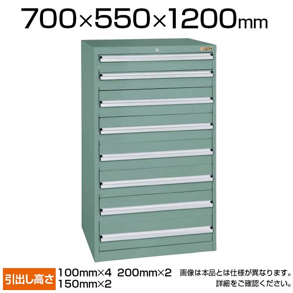 サカエ 重量キャビネット SKVタイプ 8段 鍵付き 均等耐荷重100kg(引出し1段あたり) 幅700×奥行550×高さ1200mm SKV7-1284ANGN