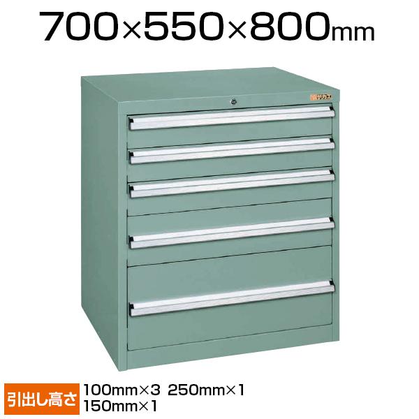 サカエ 重量キャビネット SKVタイプ 5段 鍵付き 均等耐荷重100kg(引出し1段あたり) 幅700×奥行550×高さ800mm SKV7-852ANGN