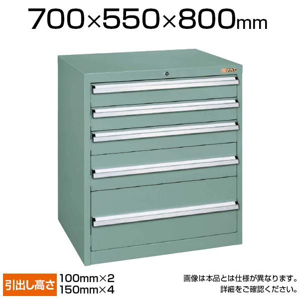サカエ 重量キャビネット SKVタイプ 5段 鍵付き オールロック 均等耐荷重100kg(引出し1段あたり) 幅700×奥行550×高さ800mm SKV7-854ANGN