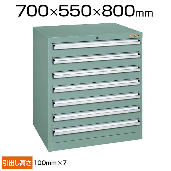 サカエ 重量キャビネット SKVタイプ 7段 鍵付き オールロック 均等耐荷重100kg(引出し1段あたり) 幅700×奥行550×高さ800mm SKV7-871ANGN