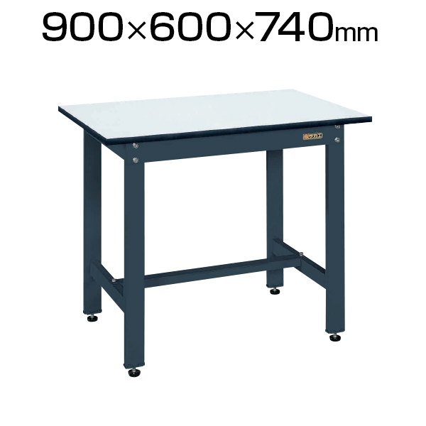 サカエ 軽量作業台 作業机 KKタイプ KK-38PD 幅900×奥行600×高さ740mm